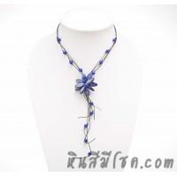 สร้อยคอดอกไม้ จากเปลือกหอยแหลม ไซส์ S (สีน้ำเงิน)