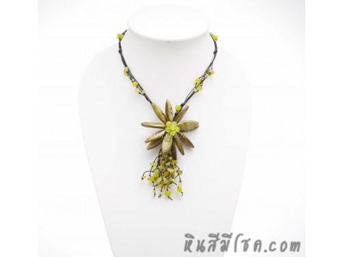 สร้อยคอดอกไม้ จากเปลือกหอยแหลม ไซส์ M (สีเขียว)