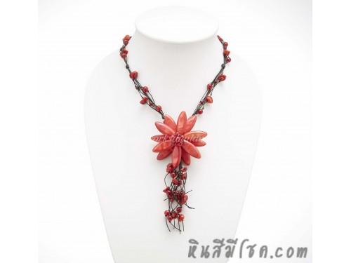 สร้อยคอดอกไม้ จากเปลือกหอยแหลม ไซส์ M (สีแดง)