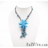 สร้อยคอดอกไม้ จากเปลือกหอยแหลม ไซส์ M (สีฟ้า)