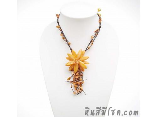 สร้อยคอดอกไม้ จากเปลือกหอยแหลม ไซส์ M (สีส้ม)