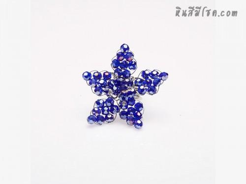 แหวนคริสตัลรูปดาว (สีน้ำเงิน)