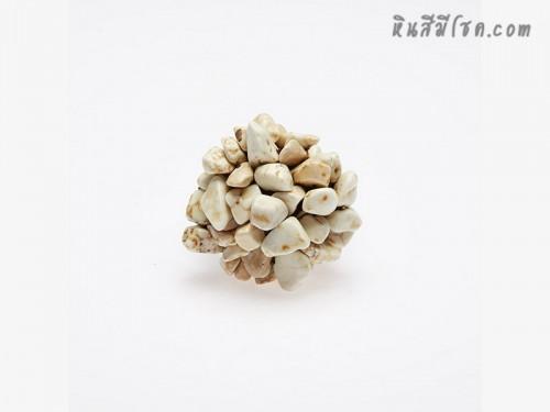 แหวนหินพุ่มฮาวไลท์ขาว