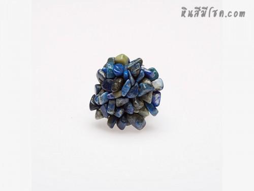 แหวนหินพุ่ม (ลาพิส ลาซูลี)