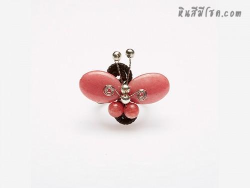แหวนหินผีเสื้อสีชมพู