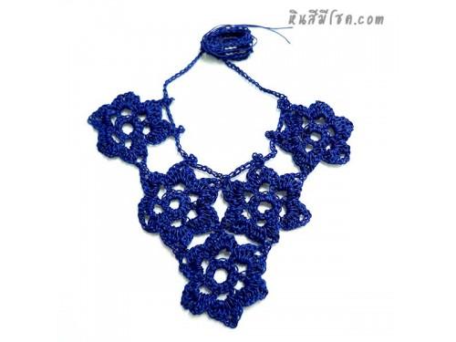 สร้อยคอโครเชต์ 5 ดอก สีน้ำเงิน