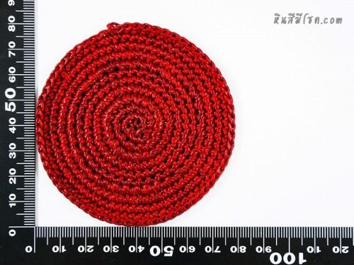 แป้นวงกลมใหญ่ สีแดง