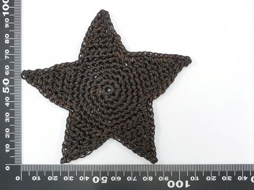แป้นรูปดาว 10 cm สีน้ำตาล