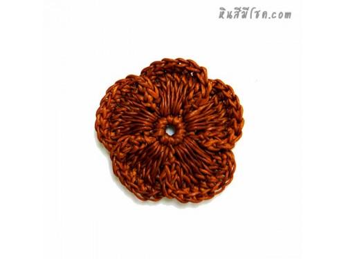 ดอกไม้ 5 กลีบ 5 cm สีน้ำตาลอ่อน