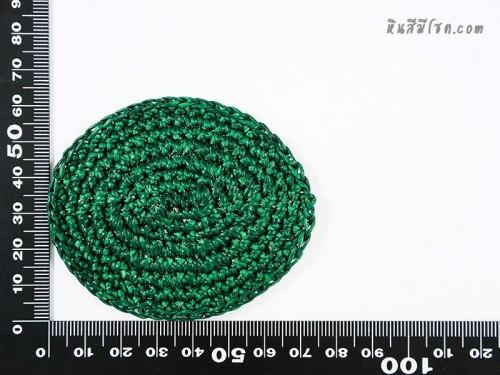 แป้นวงรี  6x7 cm สีเขียว