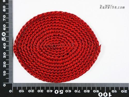 แป้นวงรี  7.5x9 cm สีแดง