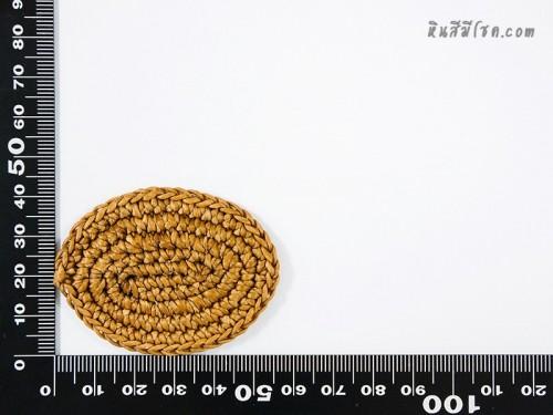 แป้นวงรี  4x5.2 cm สีครีมเข้ม