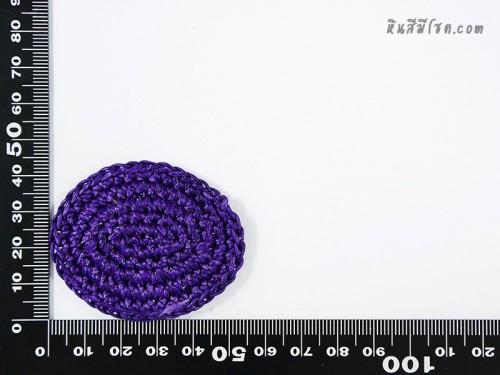 แป้นวงรี 4x5.5 cm สีม่วง