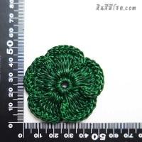 ดอกไม้ 5 กลีบ 5 cm สีเขียว