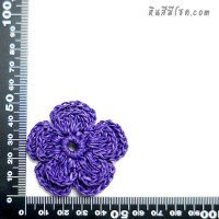 ดอกไม้ 5 กลีบ 5 cm สีม่วง