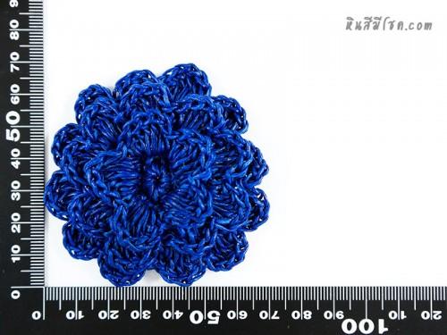 ดอกไม้ซ้อน 3 ชั้น 7 cm สีน้ำเงิน