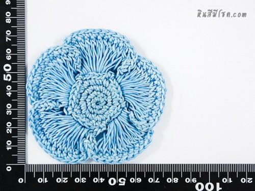 ดอกไม้ 5 กลีบ รูเล็ก 7 cm สีฟ้าอ่อน
