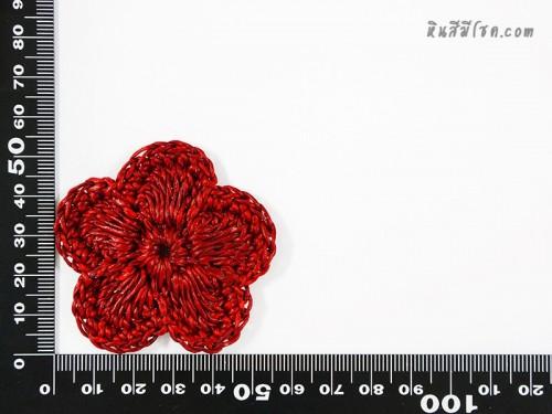 ดอกไม้ 5 กลีบ รูเล็ก 5 cm สีแดง