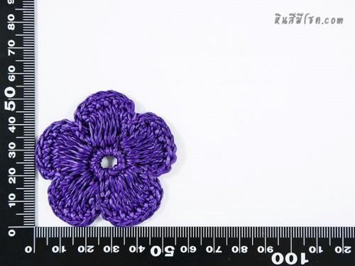 ดอกไม้ 5 กลีบ รูเล็ก 5 cm สีม่วง