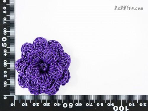 ดอกไม้ซ้อน 3 ชั้น 5 cm สีม่วง