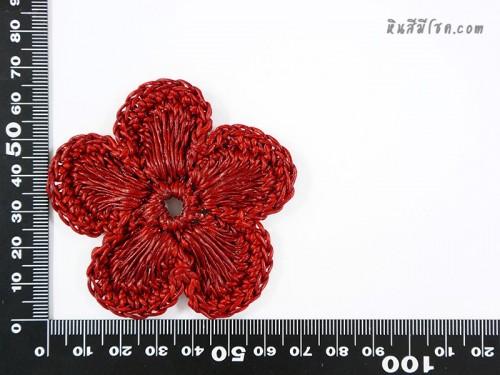ดอกไม้ 5 กลีบ รูเล็ก 7 cm สีแดง