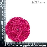 ดอกไม้ 5 กลีบ รูเล็ก 7 cm สีเขียว