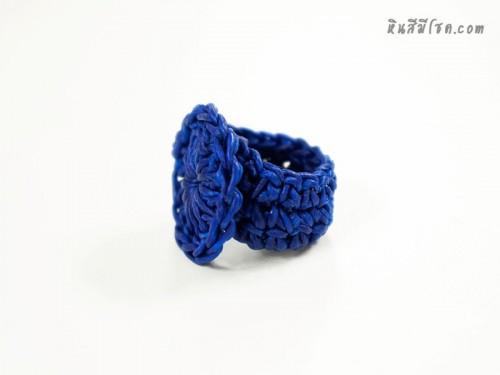 โครงแหวนเชือกเทียนถัก+แป้น สีน้ำเงิน