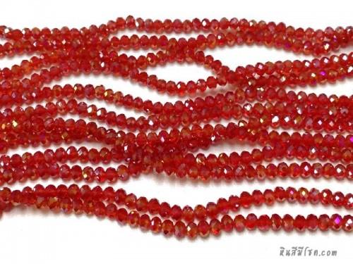 คริสตัลซาลาเปา 4 มิล สีแดง