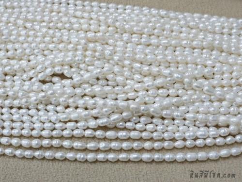 มุกน้ำจืดทรงรี 6-7 มิล สีขาว