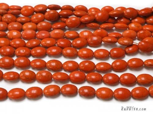 หินฮาวไลท์ทรงรี 13*18 มิล สีส้ม