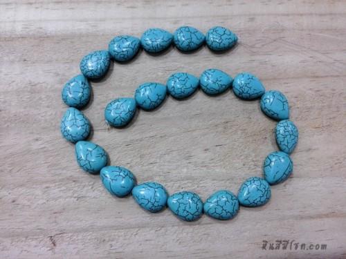 หินฮาวไลท์หยดน้ำ 15*20 มิล สีฟ้า