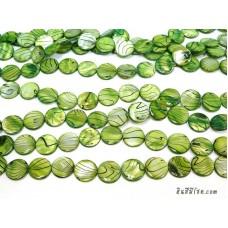 เปลือกหอยกลมแบน 20 มิล สีเขียว