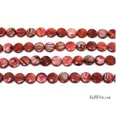 เปลือกหอยกลมแบน 13 มิล สีแดง
