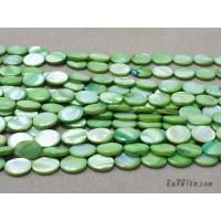 เปลือกหอยทรงรี 13*18 มิล สีเขียว