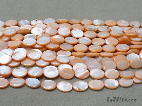 เปลือกหอยทรงรี 13*18 มิล สีส้ม