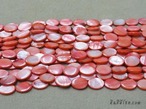 เปลือกหอยทรงรี 13*18 มิล สีส้มแดง