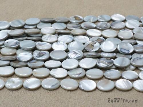 เปลือกหอยทรงรี 13*18 มิล สีเทา