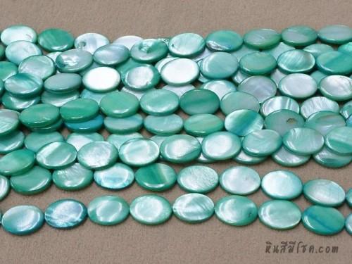 เปลือกหอยทรงรี 13*18 มิล สีเขียวเข้ม